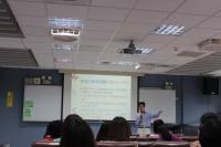 【2015/04/17】專題演講:未來想像與創意思考之課程與教學