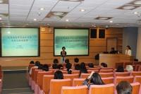 【2015/09/08】「104年臨床護理實習指導創意教學研討會(北區)」