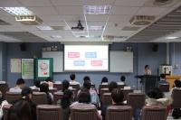 2020年師生論文發表會_5