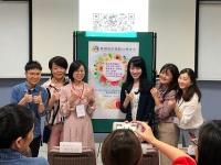 2020年師生論文發表會_8